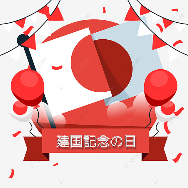 japans founding anniversary flat