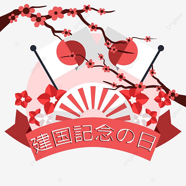 japans founding anniversary