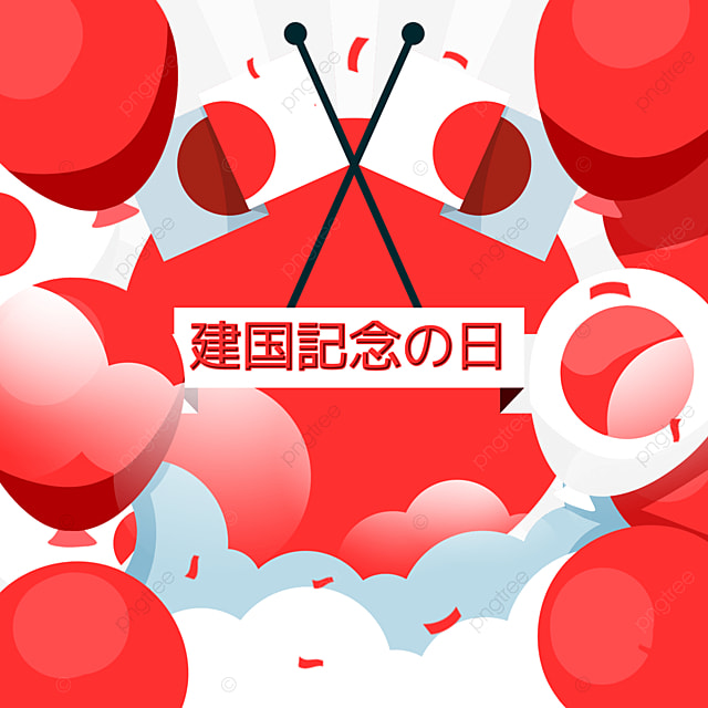 japans founding anniversary red