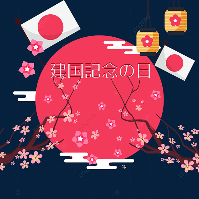 japans red national foundation day