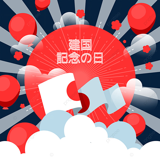 the anniversary of the founding of japan