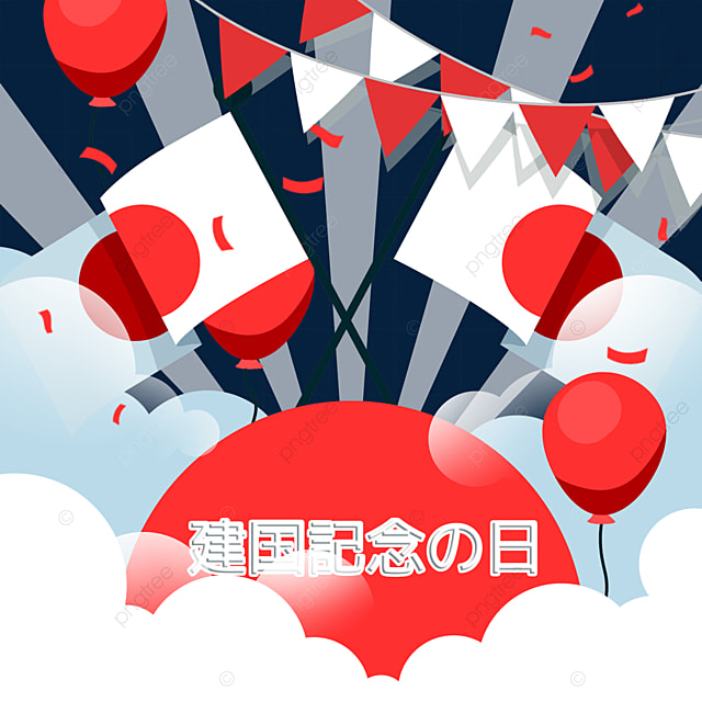 the anniversary of the solemn founding of japan