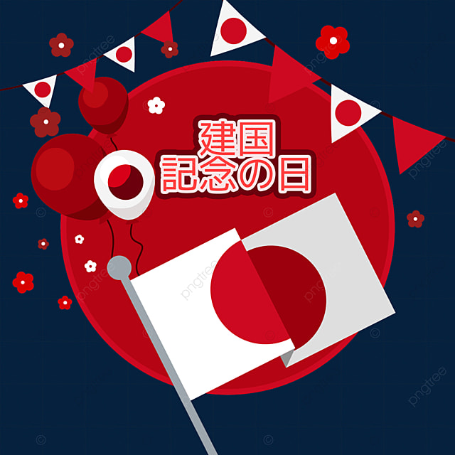 the solemn anniversary of the founding of japan