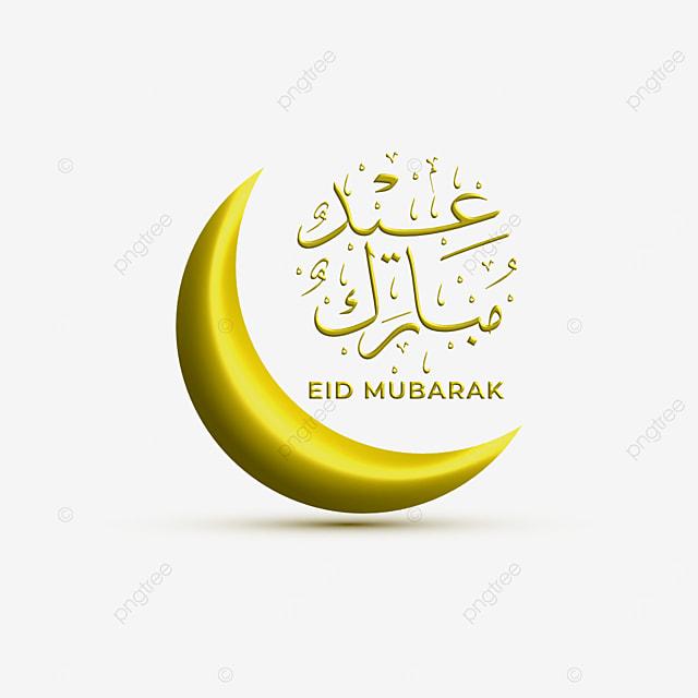 eid mubarak 3d with crescent and beautiful arabic calligraphy
