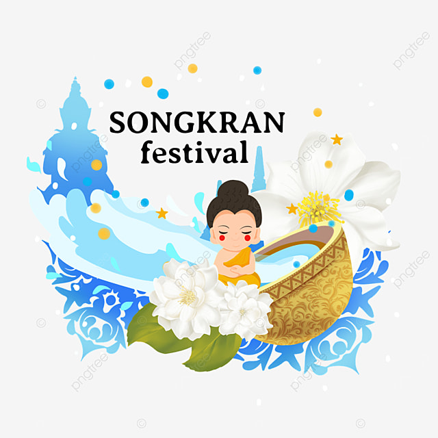 cartoon thai songkran festival flowers retro blue pattern