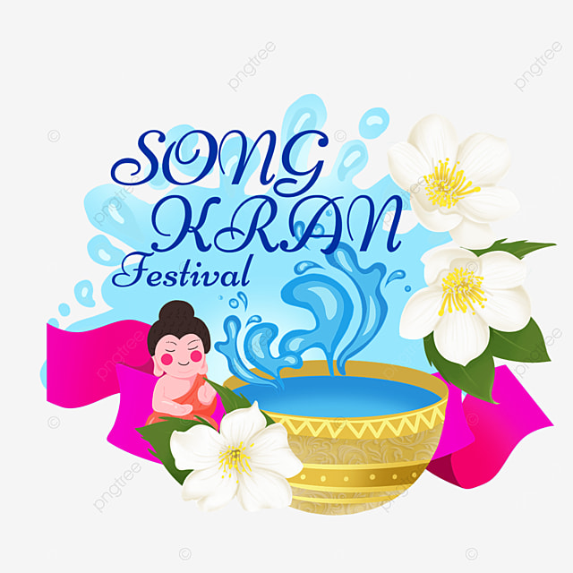 cartoon thai songkran festival white flowers and retro water basin