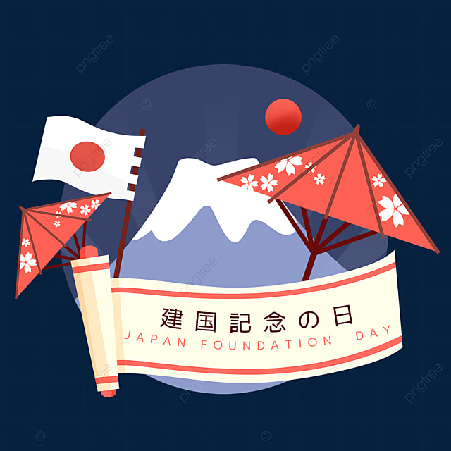 mount fuji on the anniversary of the founding of japan