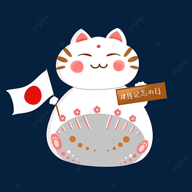 maneki neko on the anniversary of the founding of japan