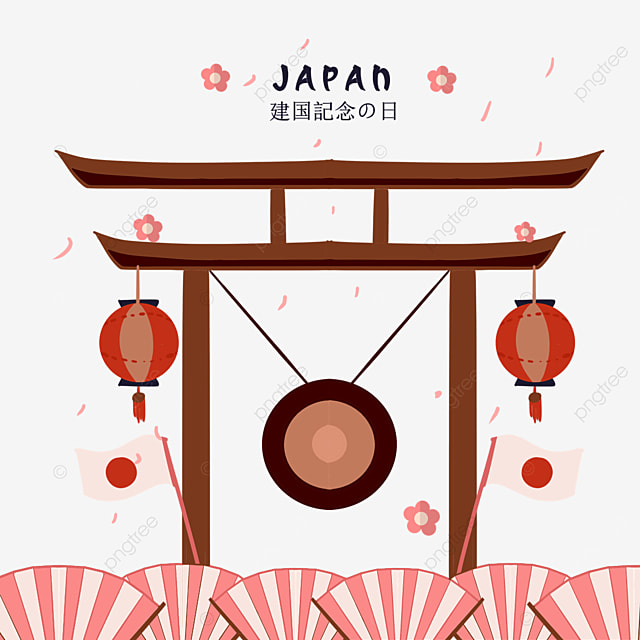 anniversary of the founding of japan