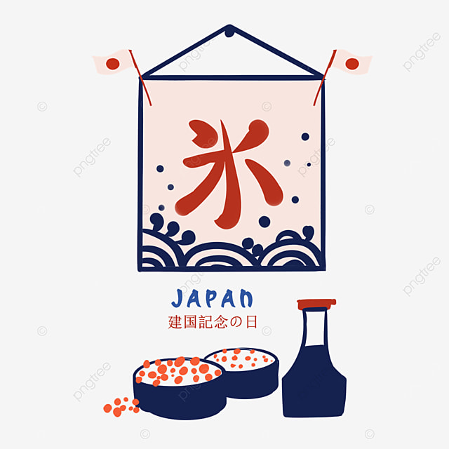 japan founding day food