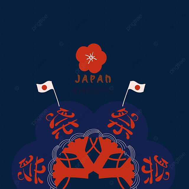 japan memorial day