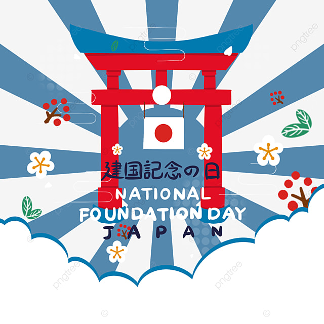 the anniversary of the founding of the japanese flag