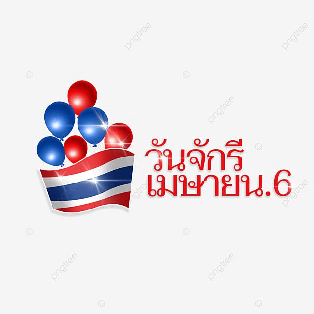balloon flag pattern chakri memorial day