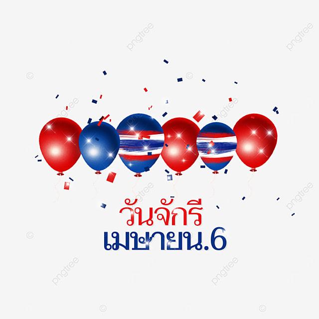 balloon chakri memorial day celebration
