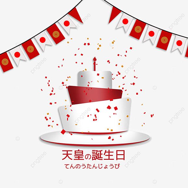 birthday cake birth of the emperor
