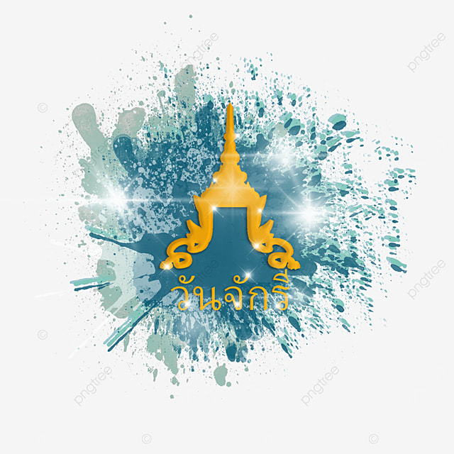 blue inkjet chakri memorial day