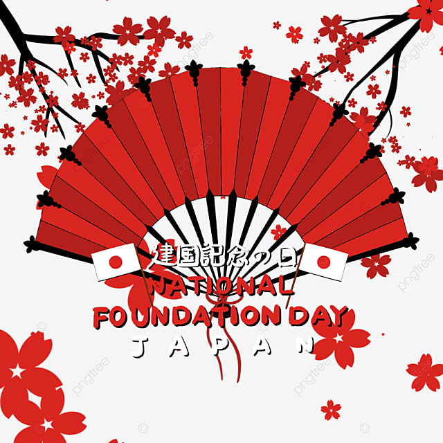 fan for the anniversary of the founding of the nation