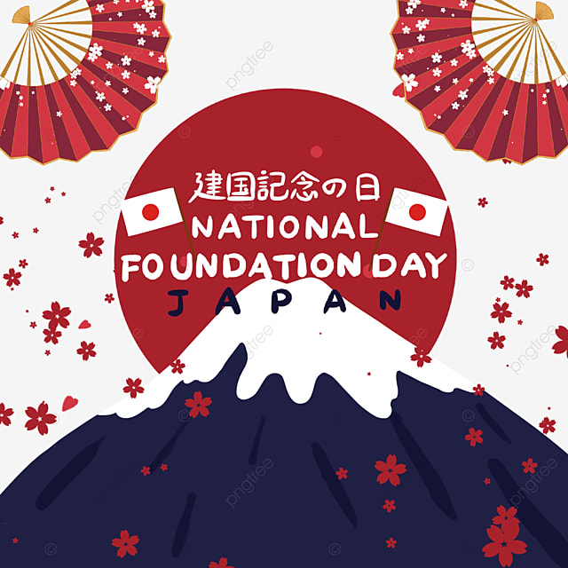mount fuji fan national foundation day japan