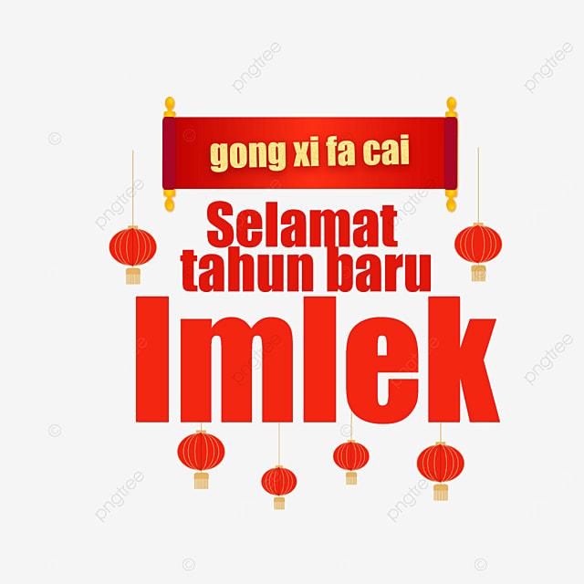 auspicious indonesian chinese new year