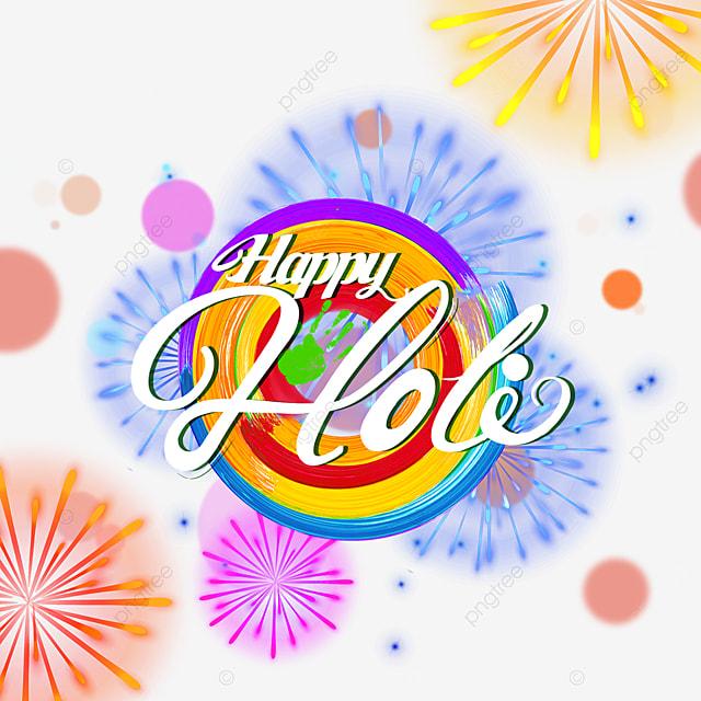 colorful happy holi border