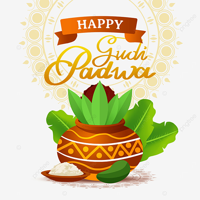 gudi padwaplant for indian new year