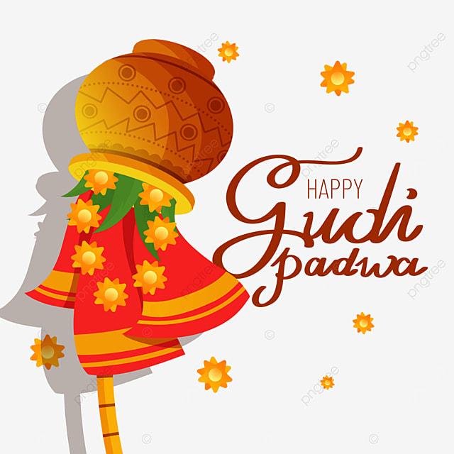 hindu new year gudi padwa yellow jar