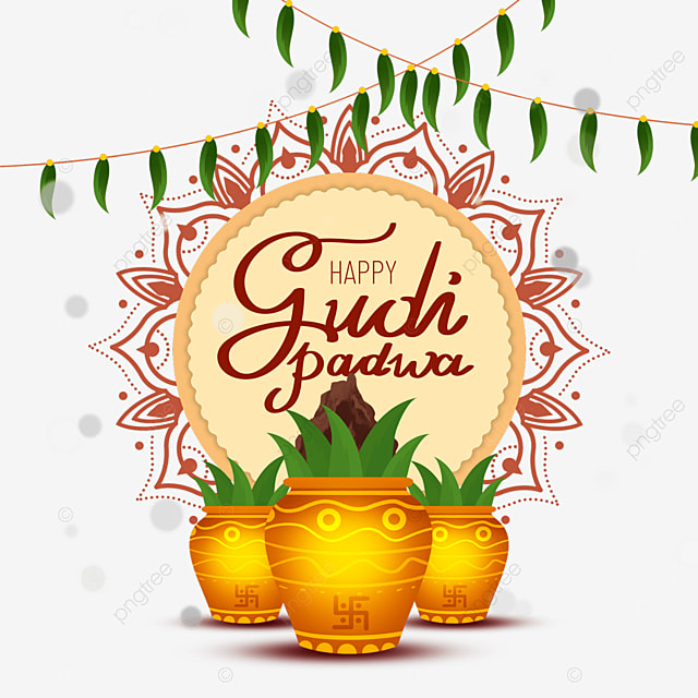 indian new year gudi padwa yellow pattern