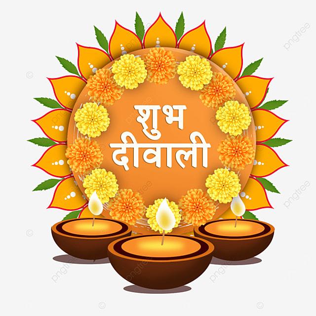 diwali marigold flower border