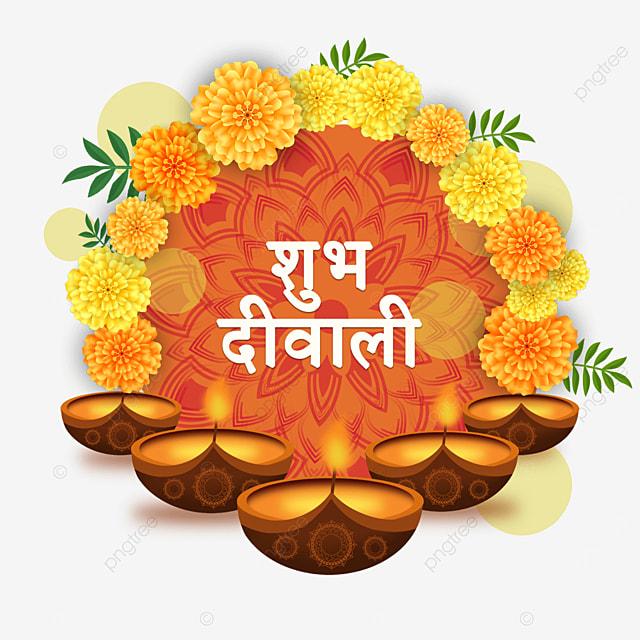 diwali marigold prayer border