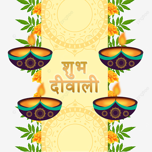 diwali marigold rectangular border