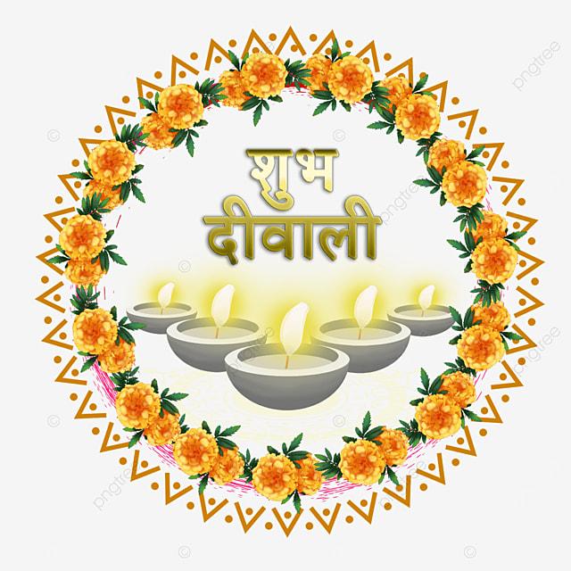 diwali marigold round border