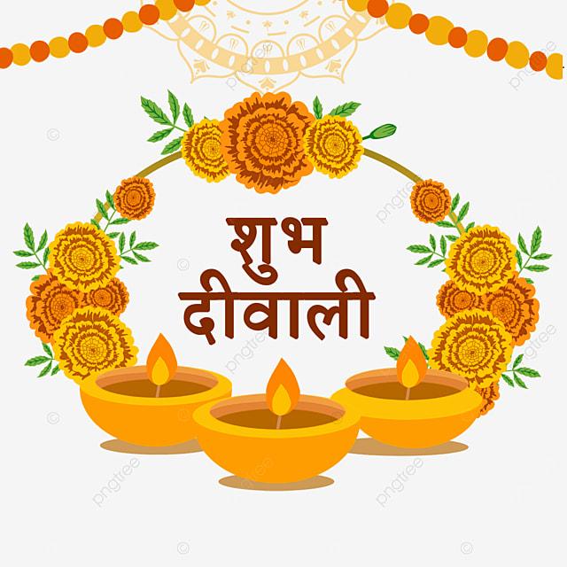 diwali marigold traditional border