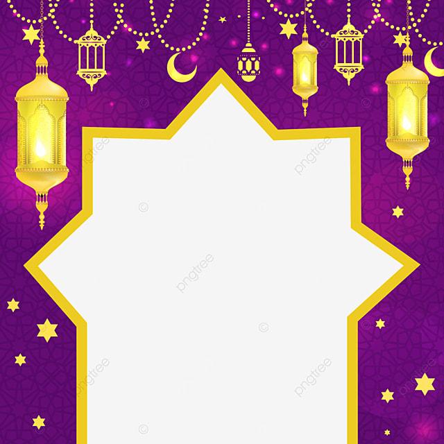 eid mubarak exquisite border