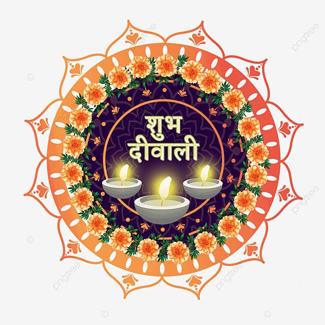 festival diwali marigold border