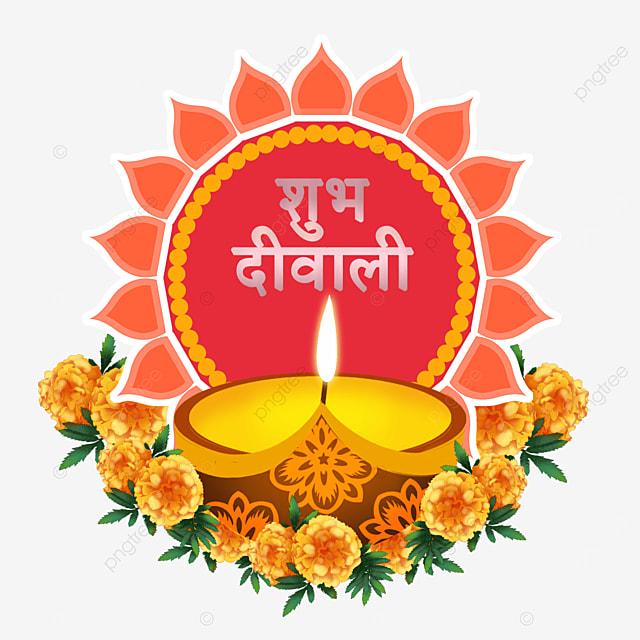 flower pattern diwali marigold border