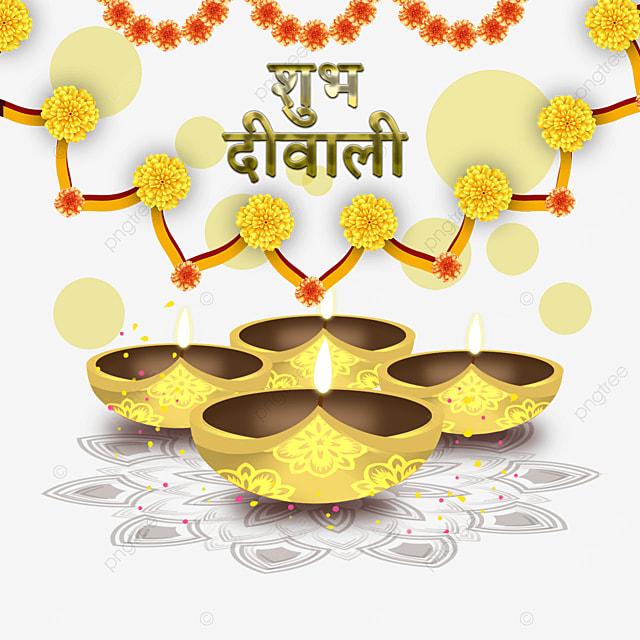 golden diwali marigold border