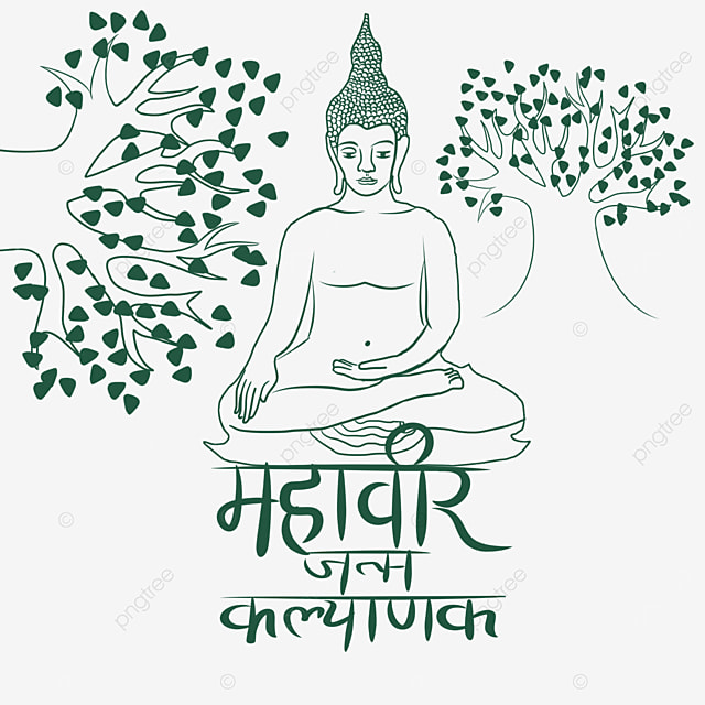 indian mahavir jayanti abstract line bodhi tree and figure illustration