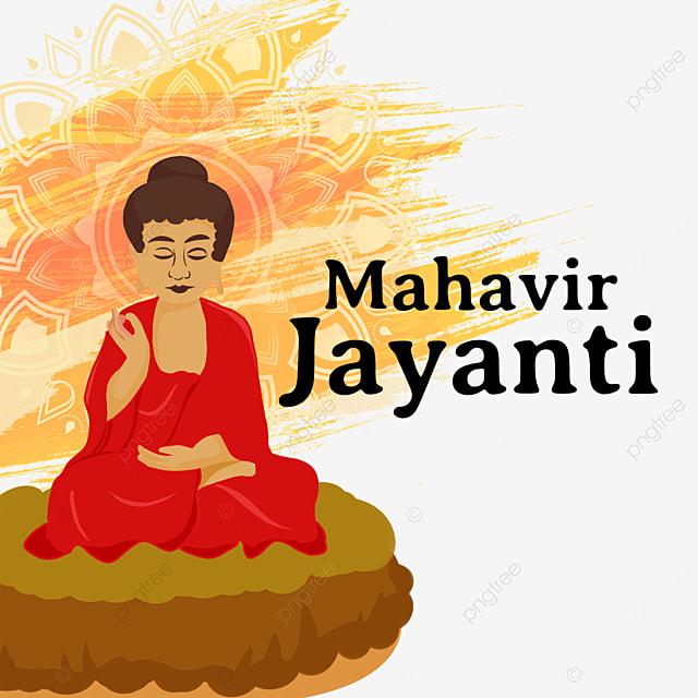 indian mahavir jayanti abstract pattern character illustration