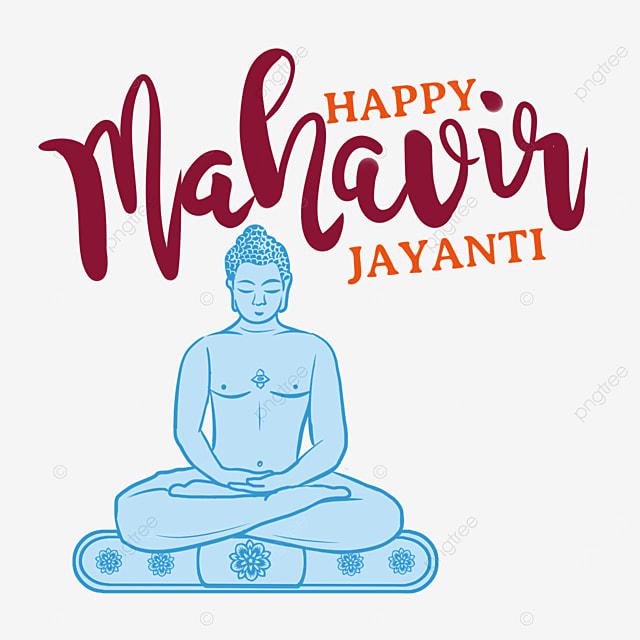 indian mahavir jayanti blue character illustration