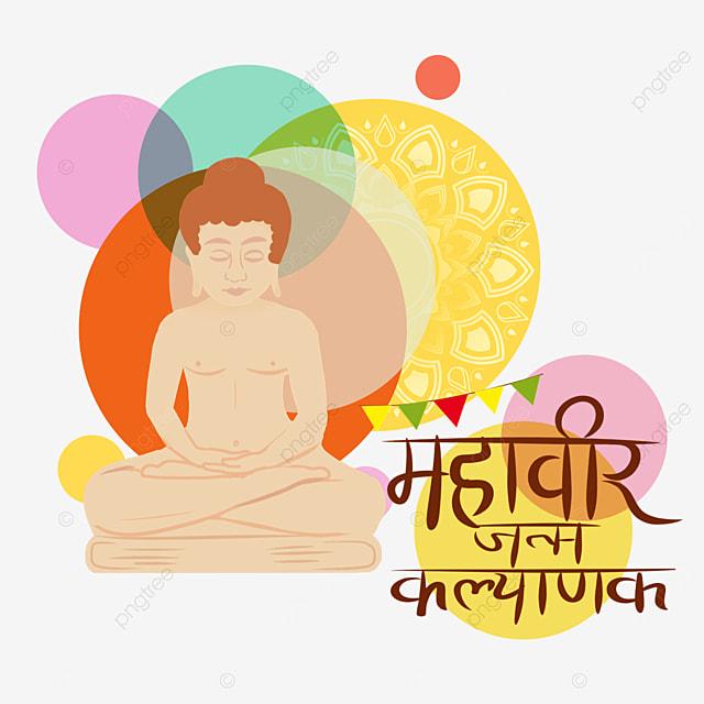indian mahavir jayanti colorful halo background characters