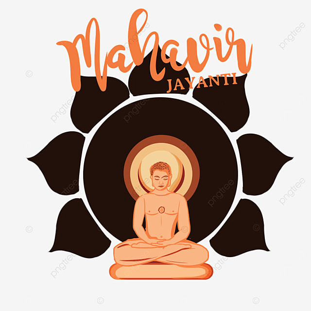 indian mahavir jayanti flower silhouette background character illustration