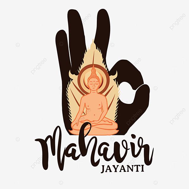 indian mahavir jayanti gesture silhouette character illustration