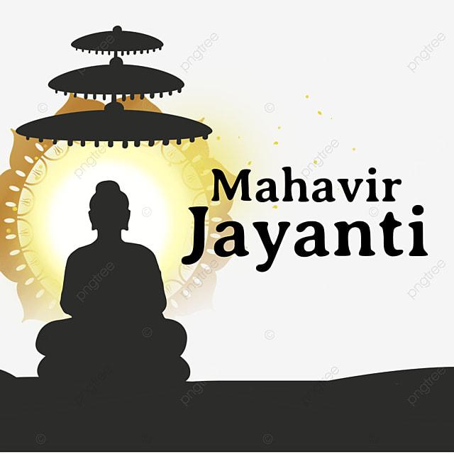 indian mahavir jayanti golden halo figure silhouette