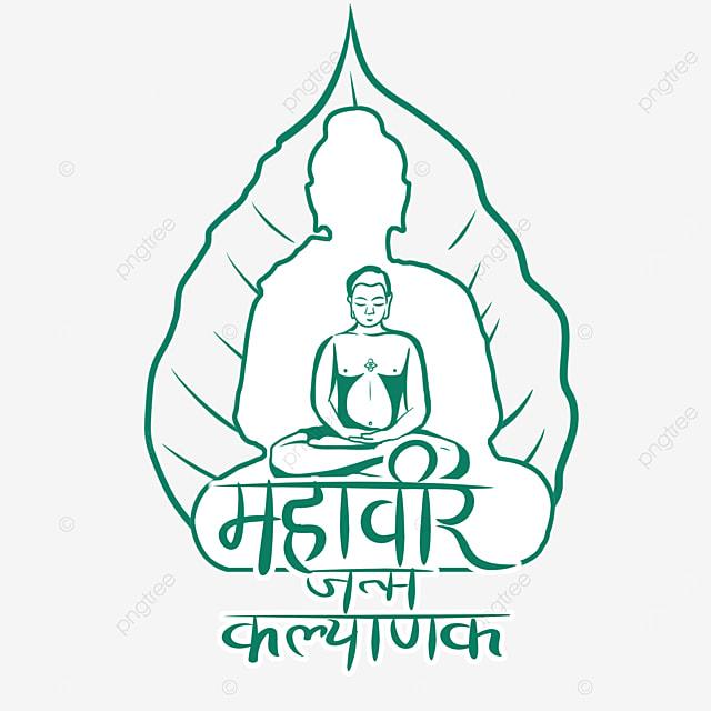 indian mahavir jayanti green abstract line character illustration