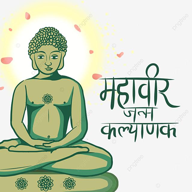 indian mahavir jayanti halo green character illustration