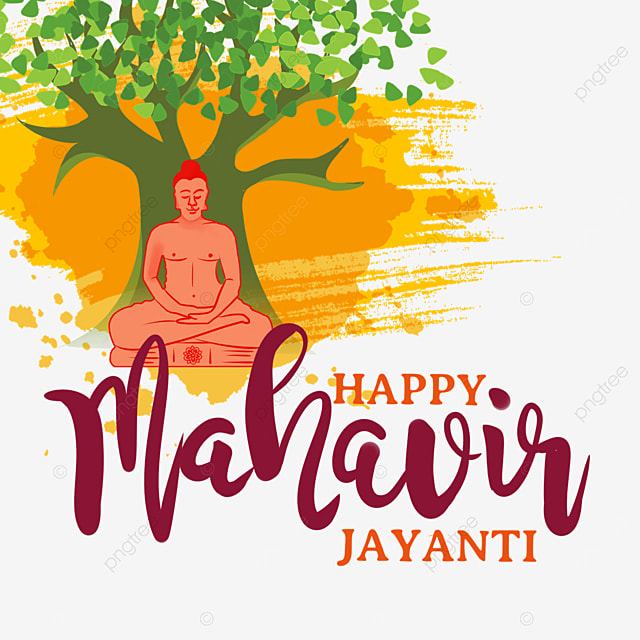 indian mahavir jayanti orange brush character illustration