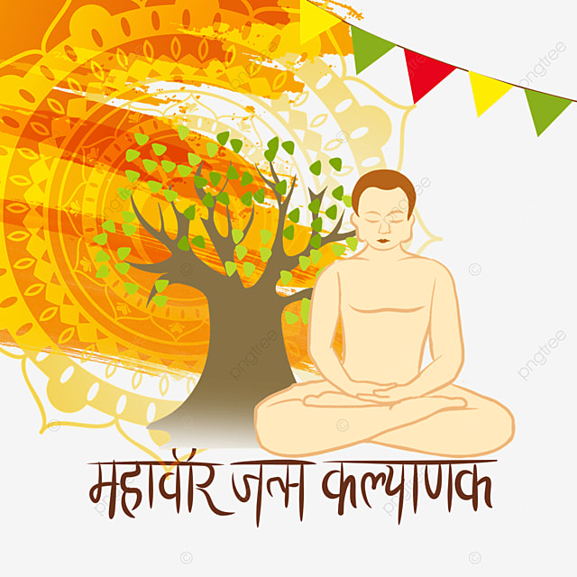 indian mahavir jayanti retro background orange brush character illustration