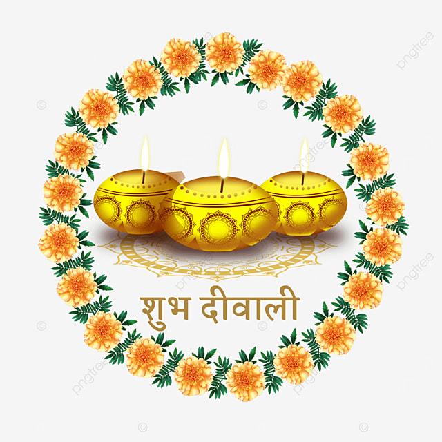 round diwali marigold border