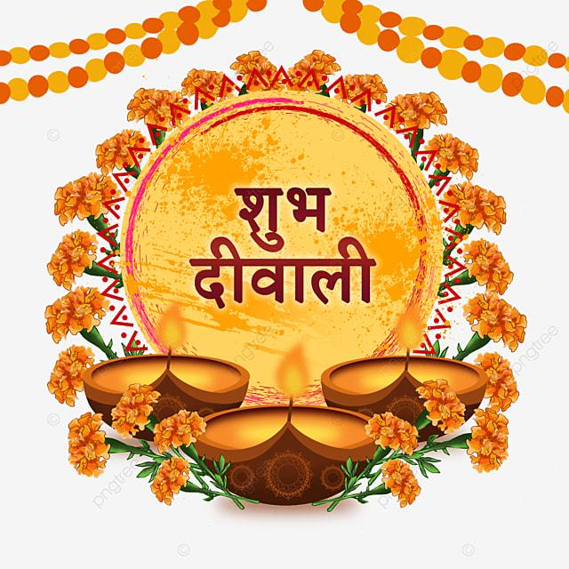 traditional diwali marigold border