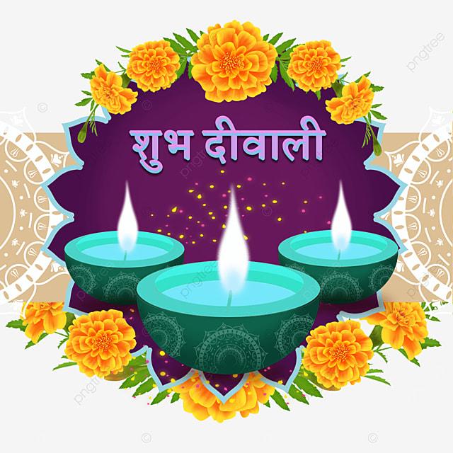 traditional diwali marigold prayer border